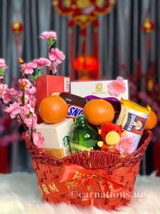 CNY Happiness Basket