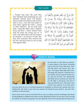 Load image into Gallery viewer, THE CLEAR QURAN™ FOR KIDS - WITH ARABIC TEXT | HARDCOVER