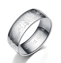 Load image into Gallery viewer, Men's Shahada Rings