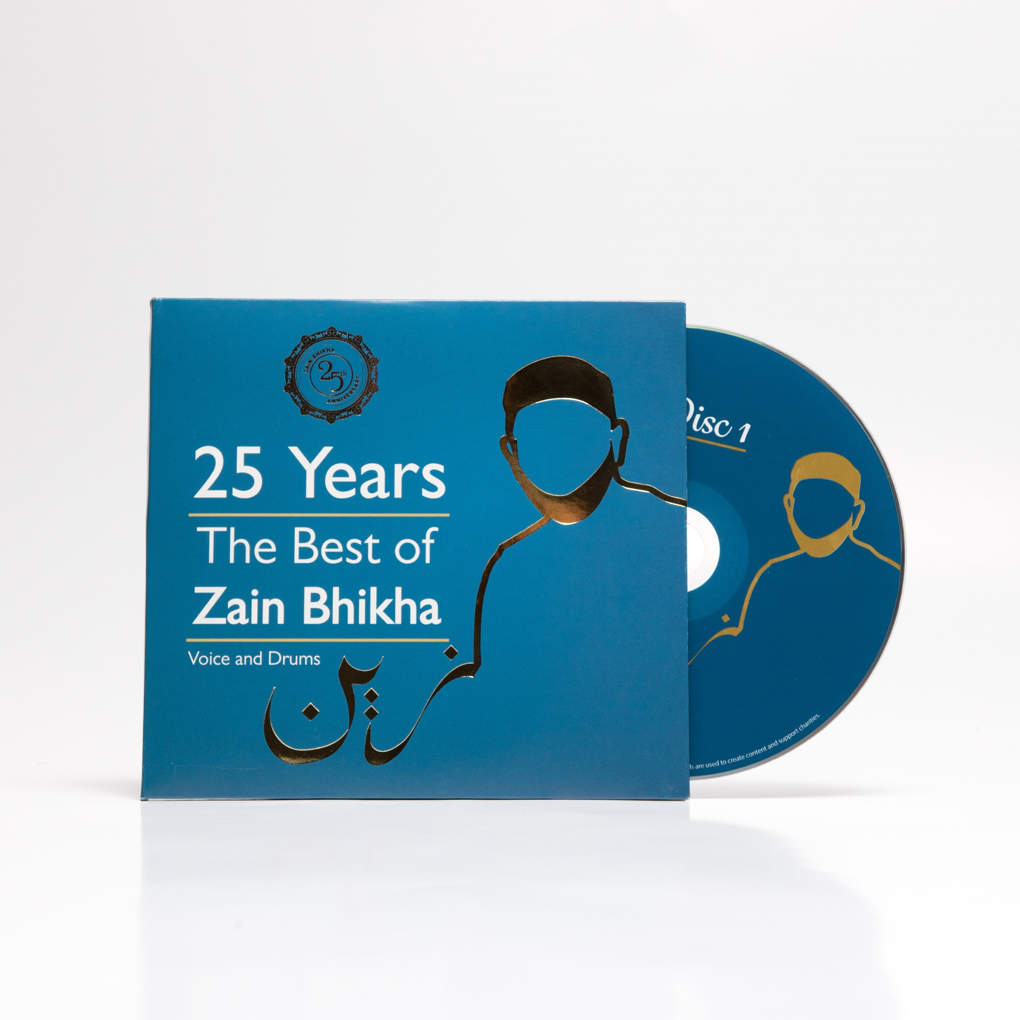 The Best of Zain Bhikha CD