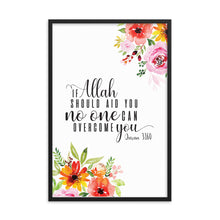 Load image into Gallery viewer, If Allah Should Aid You - Framed poster