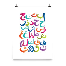 Load image into Gallery viewer, Kids Arabic Letters - Poster