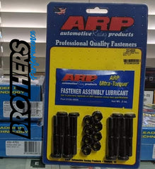 RB25neo ARP 2000 conrod bolts