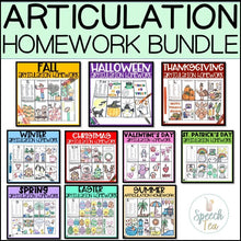 Load image into Gallery viewer, Articulation Homework Bundle