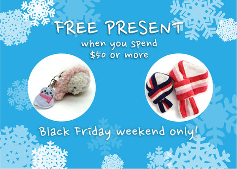 Black Friday 2015 banner