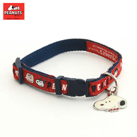 Peanuts Collar with Snoopy Charm - Hannari  - 1
