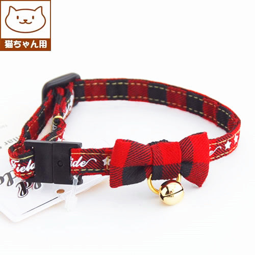 Checkered Collar for Cat - Hannari  - 1
