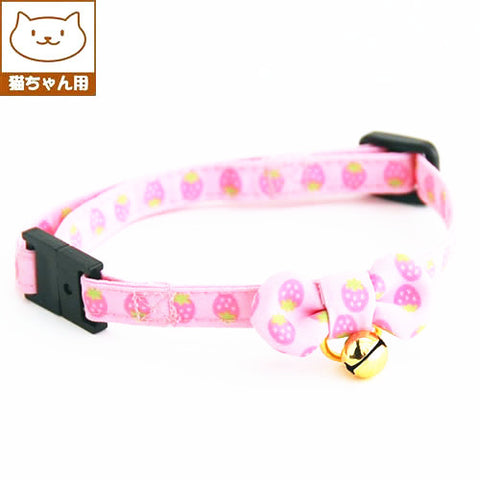 Pink Strawberry Collar for Cat - Hannari  - 1