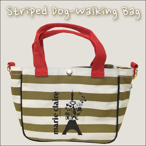 Striped Dog-Walking Bag - Hannari  - 1