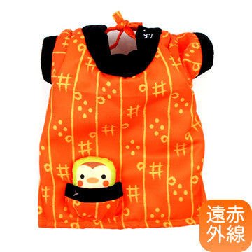 Orange Sparrow Robe - Hannari  - 1