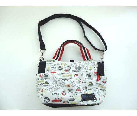 Snoopy Dog Walking Bag - Hannari