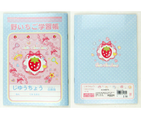 Cutie Strawberry Notebook - Hannari  - 1