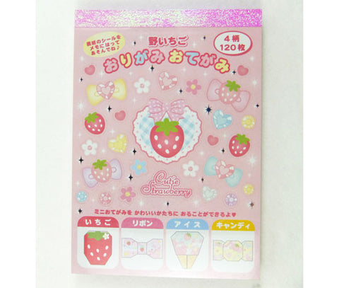 Cutie Strawberry Origami Note Pad - Hannari  - 1
