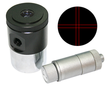 12.5mm Illuminated Reticule Eyepiece