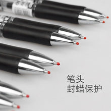 Load image into Gallery viewer, 12PCS DELI 33388 Gel Pen Black Carbon Pen 0.5 Signing Pen Office Supplies Stationery