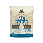Coming Soon!<br></br>Air Dried Fish Recipe- Redbarn