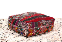 Load image into Gallery viewer, Seating moroccan pillow