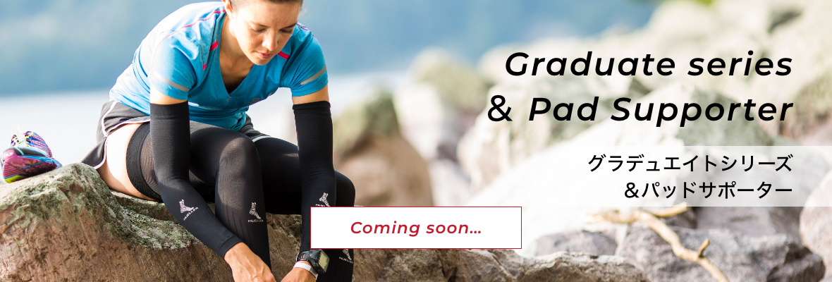 Graduate series & Pad Supporter Coming soon…