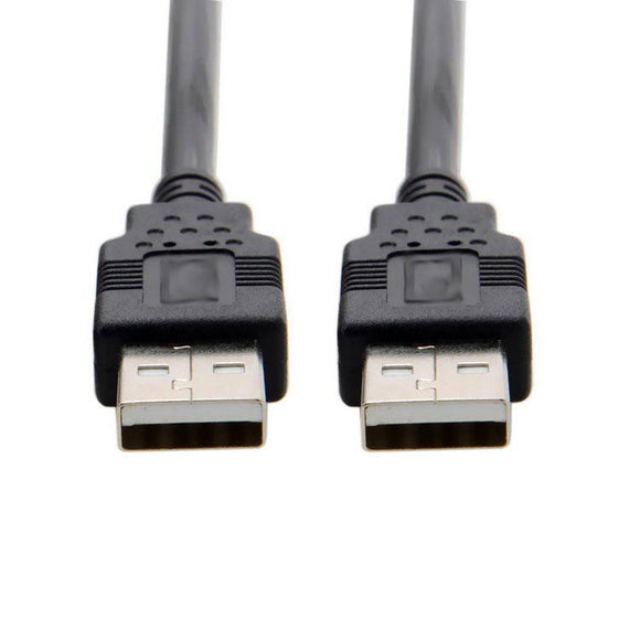 26 feet / 8 meters Super Long USB Extender Cord (USB A Male to A Male Extension Cable)