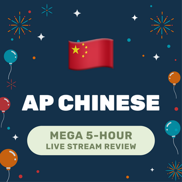 🌶 5-Hour️ AP Chinese Cram Finale Full Review