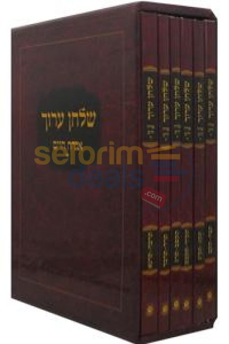 Alter Rebbes Shulchan Aruch Chelek Dalet - Hilchos Yom Tov Travel Edition 6 Vol. Set