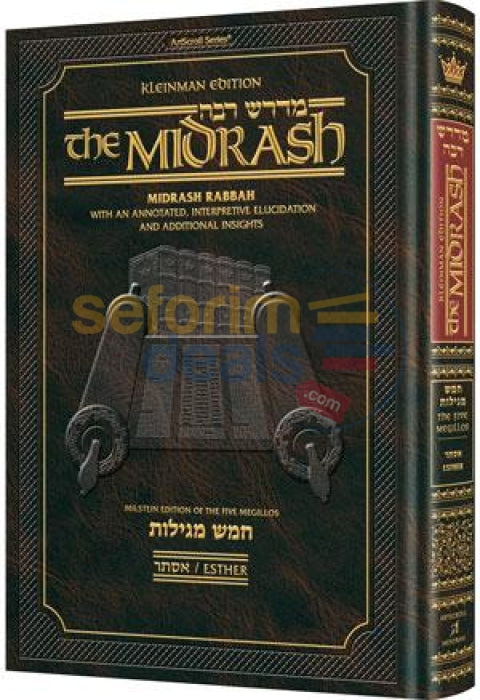 Artscroll Kleinman Edition Midrash Rabbah Compact Size: Megillas Esther