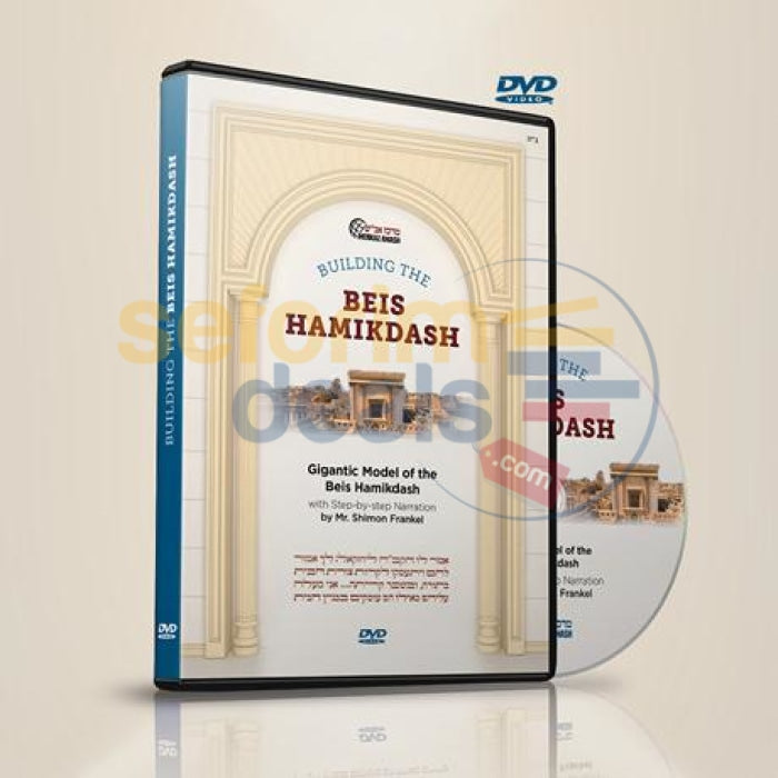 Building The Beis Hamikdash - Dvd