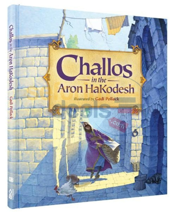 Challos In The Aron Hakodesh