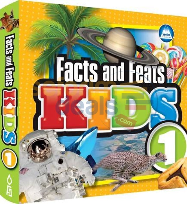 Facts And Feats Kids Vol. 1