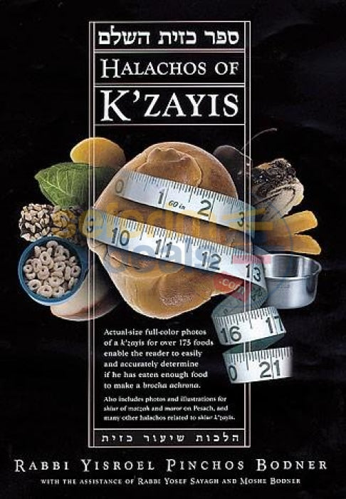 Halachos Of Kzayis