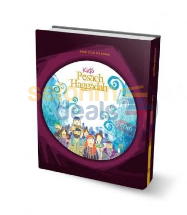 Kids Pesach Haggadah - Rabbi Yosef Zvi Rimon