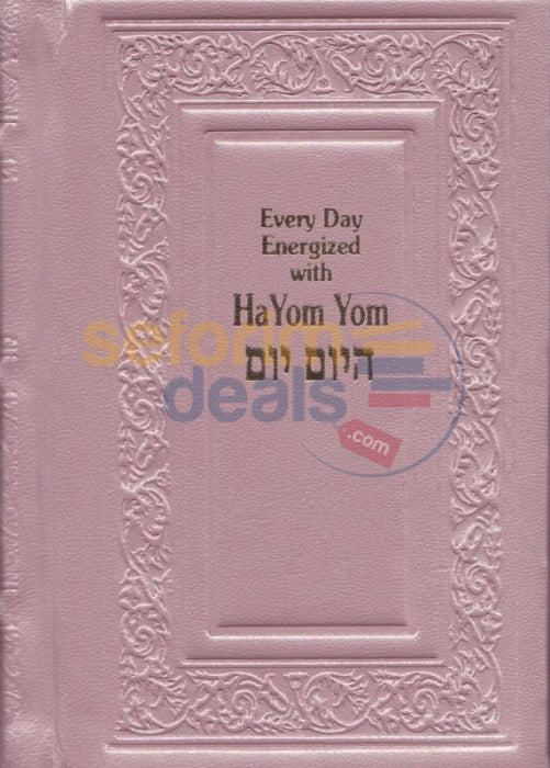 Leather Small Sie Hayom Yom - Tackling Lifes Tasks (Choice Of Color)