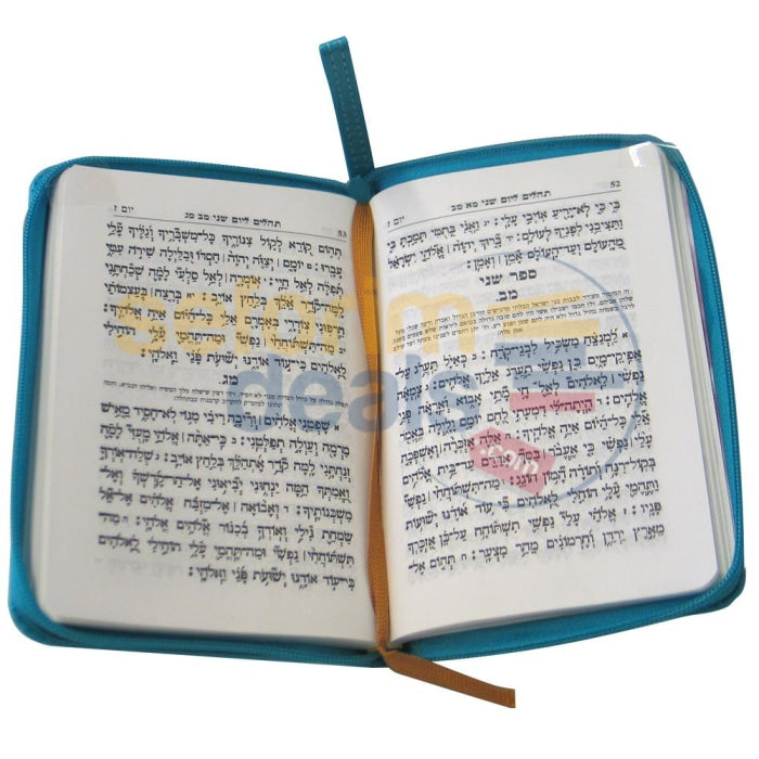Leatherette Zipper Siddur (Choice Of 6 Colors)