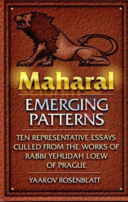 Maharal: Emerging Patterns