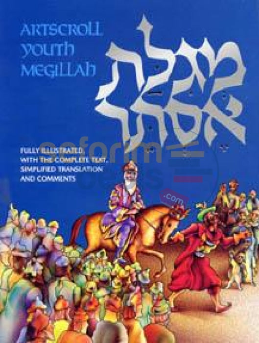Megillah: Illustrated Youth Edition - Softcover