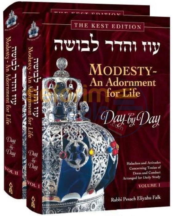Modesty: An Adornment For Life: Day By - 2 Vol. Set