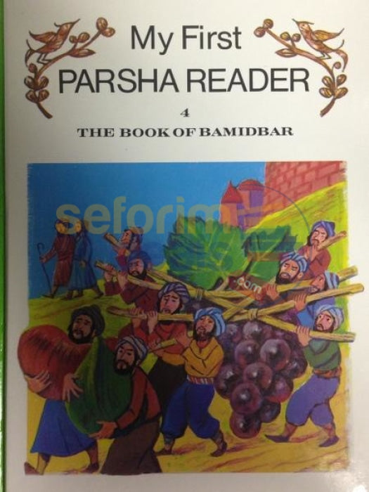 My First Parsha Reader - The Book Of Bamidbar