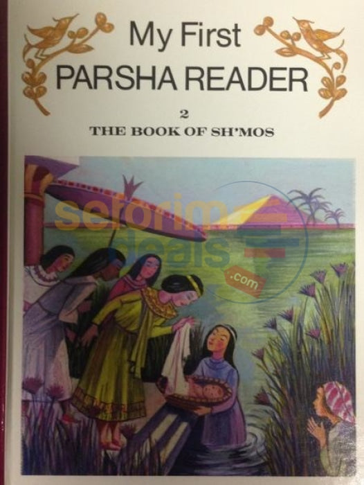 My First Parsha Reader - The Book Of Shmos