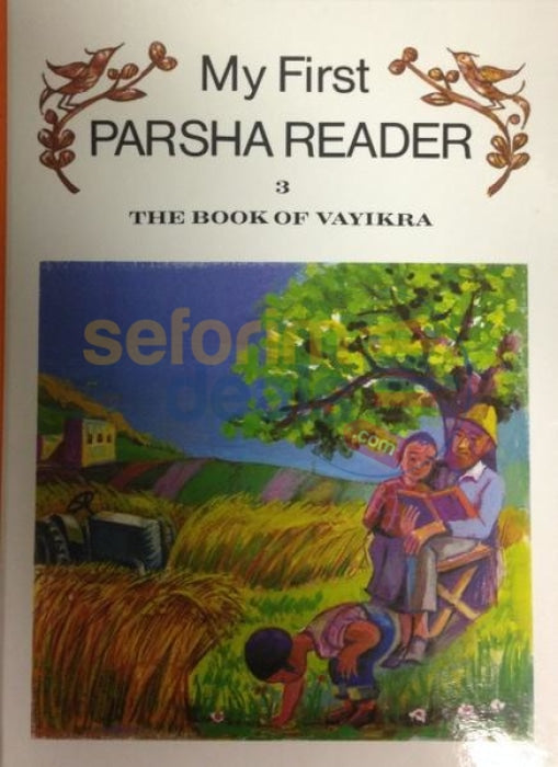 My First Parsha Reader - The Book Of Vayikra