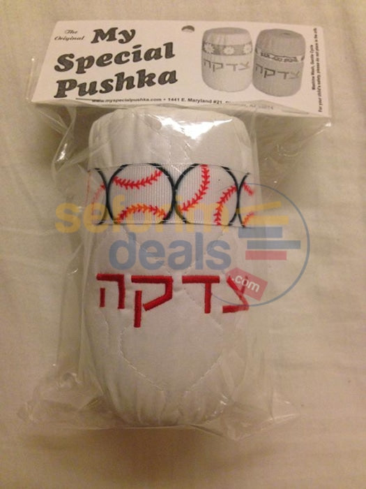 My Special Pushka: Baseball - White