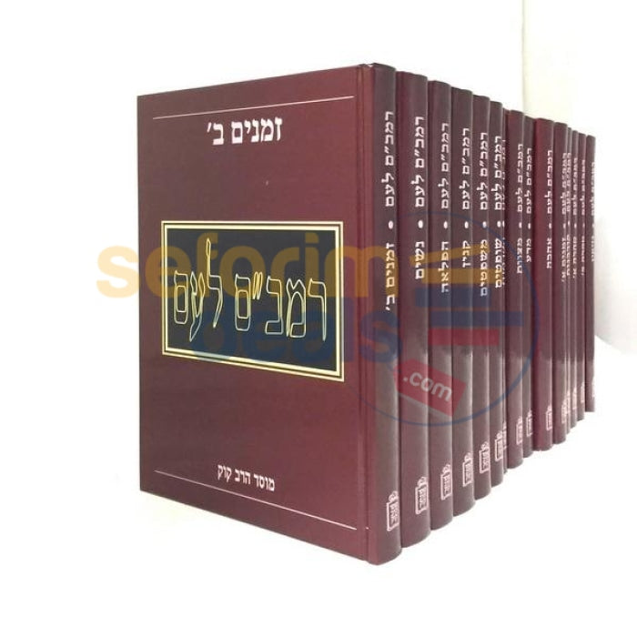 Rambam Leam - 20 Vol. Set Red