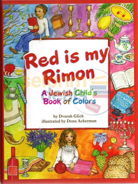 Red Is My Rimon - A Jewish Childs Book Of Colors