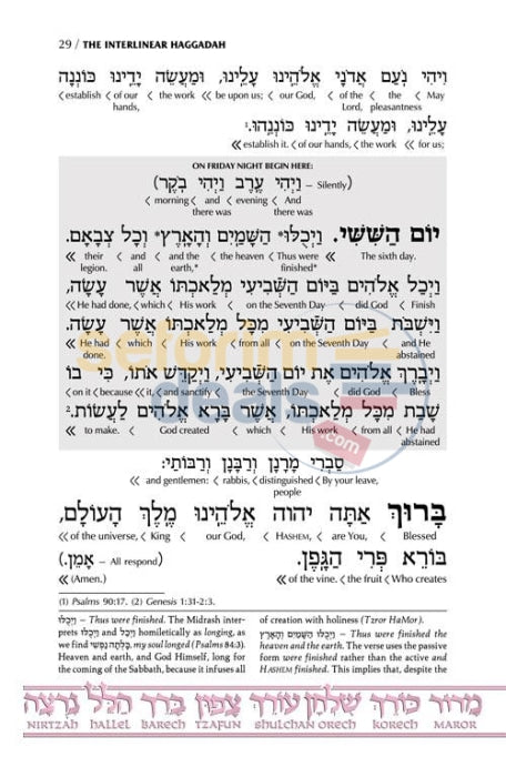 Schottenstein Edition Interlinear Haggadah - Hardcover