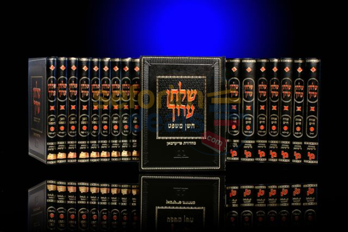 Shulchan Aruch - Friedman Edition 35 Vol. Set
