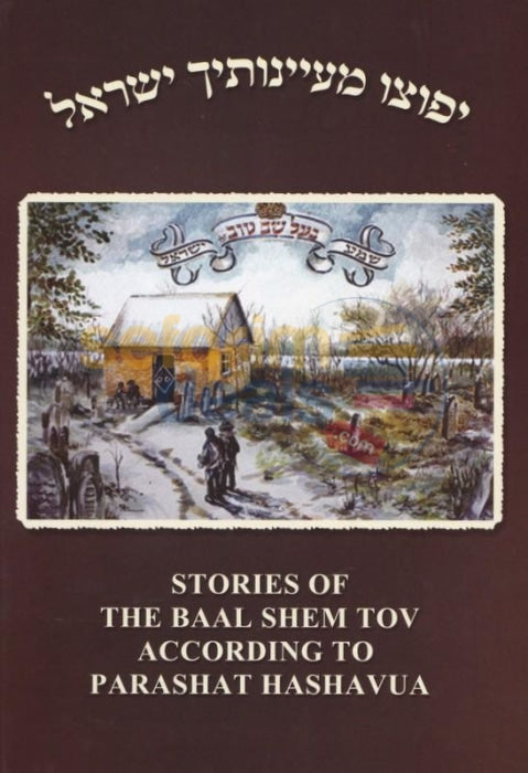 Stories Of The Baal Shem Tov According To Parsha