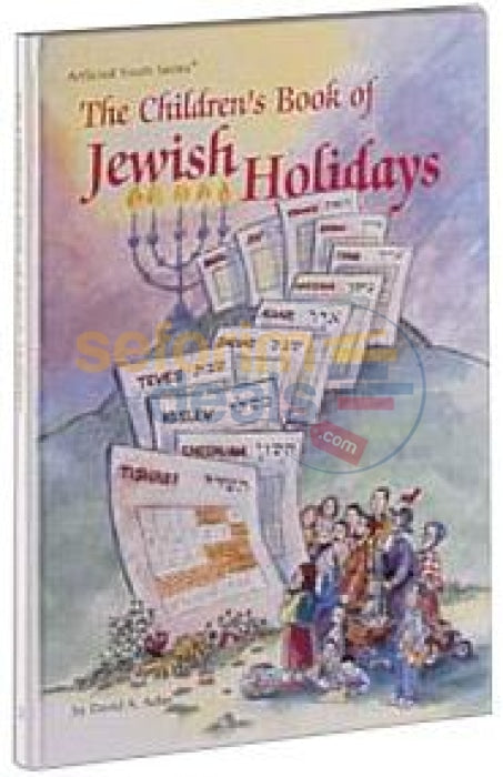 The Childrens Book Of Jewish Holidays - Hardcover