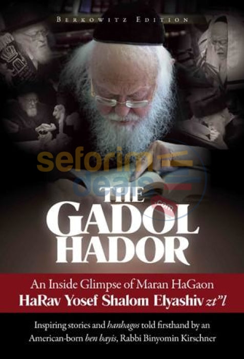 The Gadol Hador