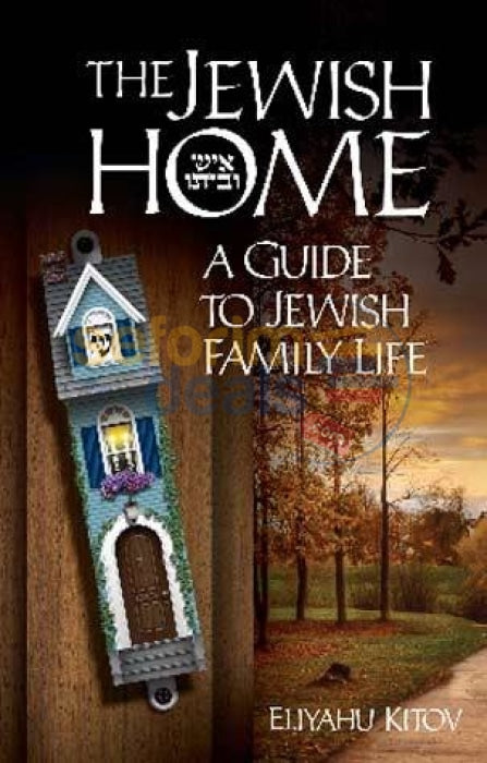 The Jewish Home - Kitov