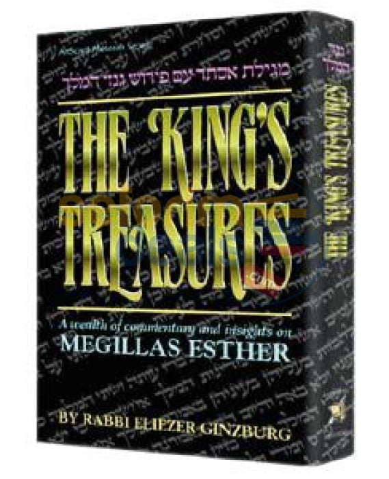 The Kings Treasures - Megillas Esther Hardcover