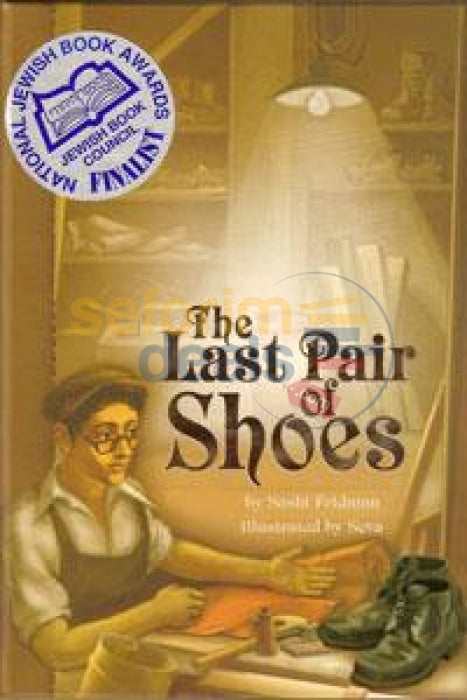 The Last Pair Of Shoes